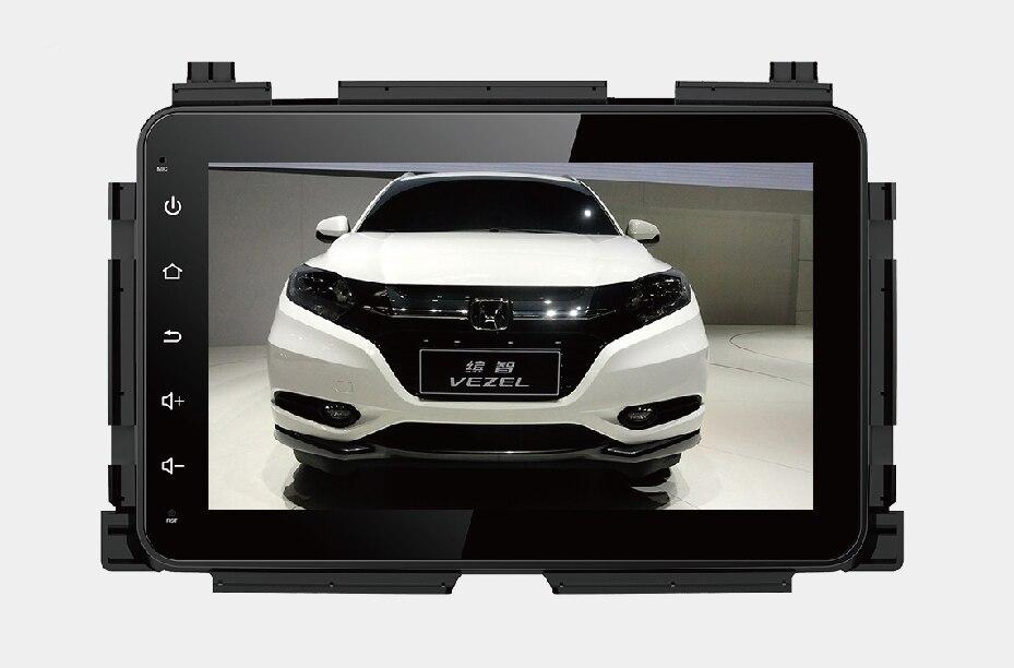8 Core, 2G RAM, 32G ROM, 8 inch Android 6.0 Car Navigation GPS System Stereo Media Radio for Honda Vezel,for Hond HRV 2013-2016