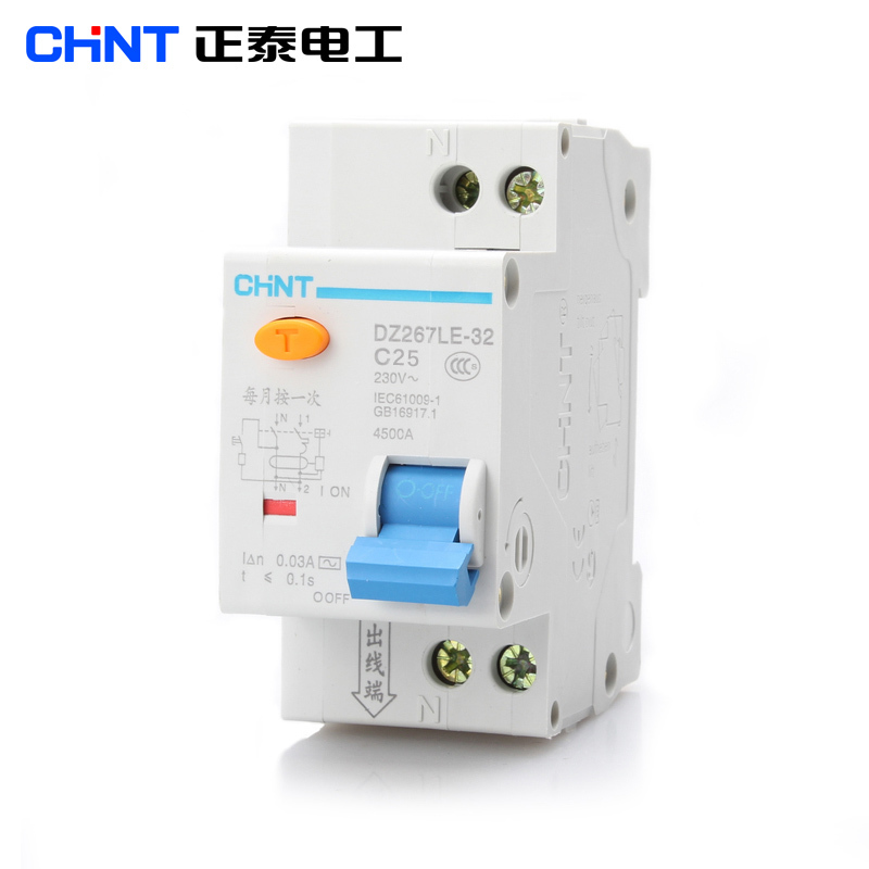 CHNT 1P+N 25A Household Small Air Switch Double Line Breaker DPN Entry Output