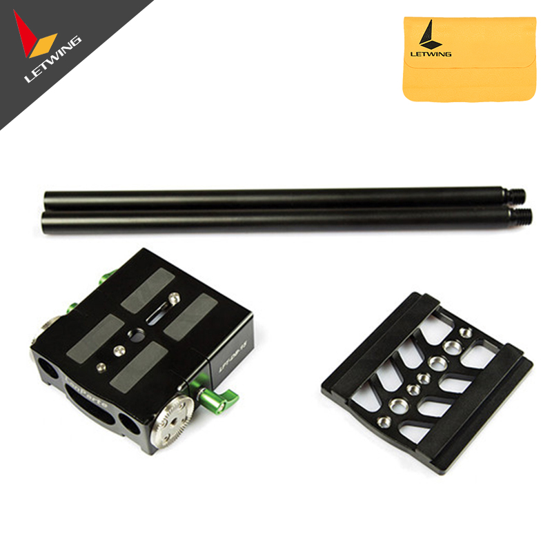 LanParte Baseplate 15mm Rail Rod Dovetail Baseplate For BMCC DSLR Camera Support Rig