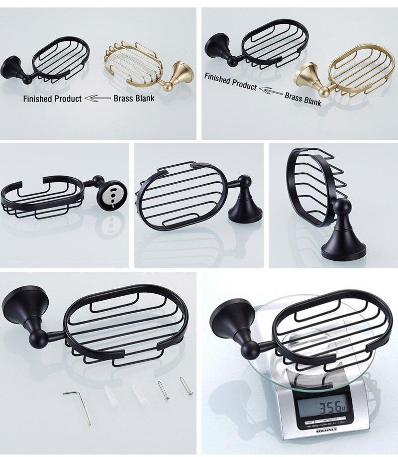 Black soap basket 3