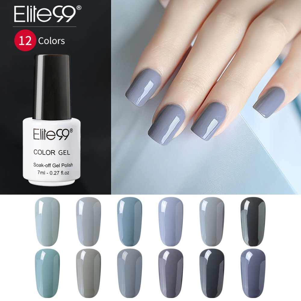 Elite99 7ML Gel esmalte de uñas colores grises Soak Off UV LED Nail Art laca en Gel semipermanente Primer para uñas