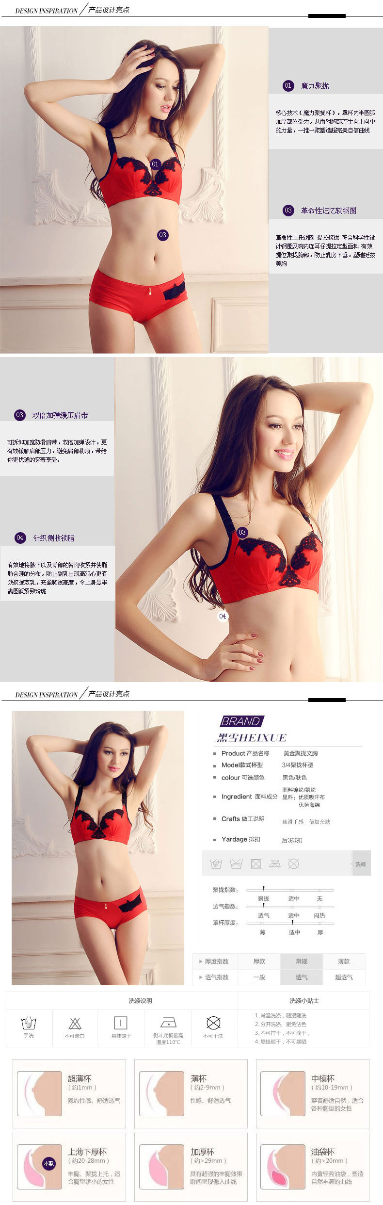 53726db6a6 Women  s ultra-thin transparent lace care on the big chest underwear sexy  hollow half-cup bra setUSD 18.95 piece