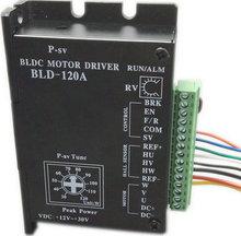 Безщеточный двигатель постоянного тока водитель бкэпт контроллер BLD-120A для 42 безщеточный