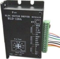 Brushless DC Motor Driver BLDC Controller BLD 120A For 42 Brushless Motor