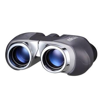 NIKULA 10x22 Pocket Mini Monocular Binoculars HD Powerful BAK4 Prism Waterproof Telescope 1000m Long Range Hunting Optical Scope 4