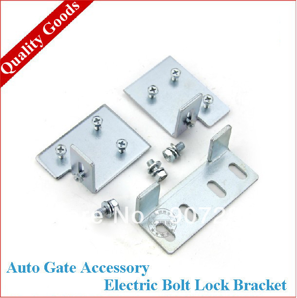 Electric Bolt Lock Bracket , Bolt Lock Bracket on Auto Gate or Sliding Door. fcl 300a wooden glass anti fire bi directional door 500 000 times reliable power on lock electric bolt lock