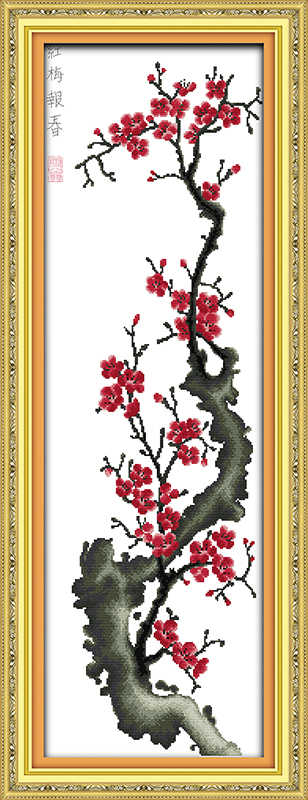 11CT נספר 14CT שמחה יום ראשון H254H255H256 וחותמת גבות חיוך פתוח שזיף אדום בית תפאורה אביב סתיו ערכות תפר צלב
