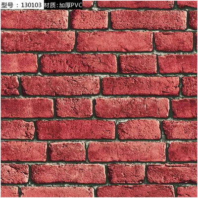 Thick Pvc Waterproof Brick Wall Wallpaper Restaurant Hotel Retro Culture Red In Wallpapers From Home Improvement On Aliexpress