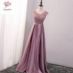 Popodion estilo longo irmã vestidos de dama de honra vestido para festa de casamento rom80078