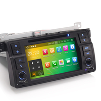 Car CD Player 7 Autoradio Android 7 1 GPS DAB DVR DVD DTV IN Navi For