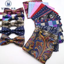 Luxury Men's Polka Dot Floral Pocket Square Bows Tie Set Adj