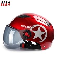 Motorbike Scooter Helmet Motorcycle Safety Head Protection Gear Motocross moto Flip Up Windproof Face Mask
