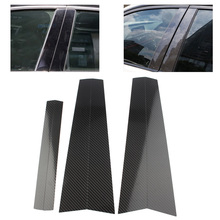 6pcs Window B-Pillars Protective Trim Moulding Cover For 2004-2010 BMW  5 Series E60 Carbon Fiber Styling ABS