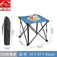 Outdoor Folding Table Lightweight Iron Table POortable Light Folding Table Barbecue Stall Camping