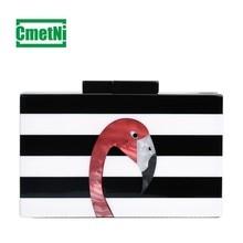 Fashion lady messenger bag high quality bright black and white striped acrylic messenger bag clutch bag цена 2017