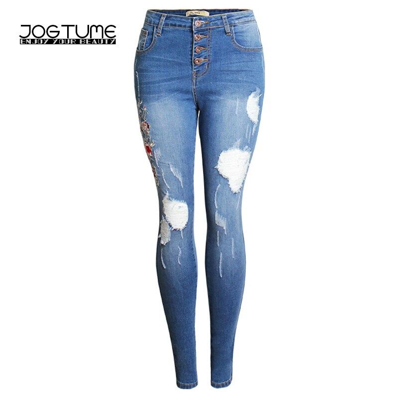 411118d3399 Bordados Estiramiento De Rodilla Mujeres Pantalones Larga Fit Azul Patrón Skinny  Denim Lápiz Agujero Rasgado Mediados ...