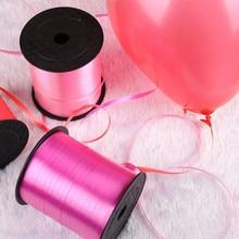 Аксессуары для воздушного шара, шары, украшения, глобус, лента, свадьба, надувные, день рождения, вечеринка, украшения, подарочная упаковка, 250 ярдов