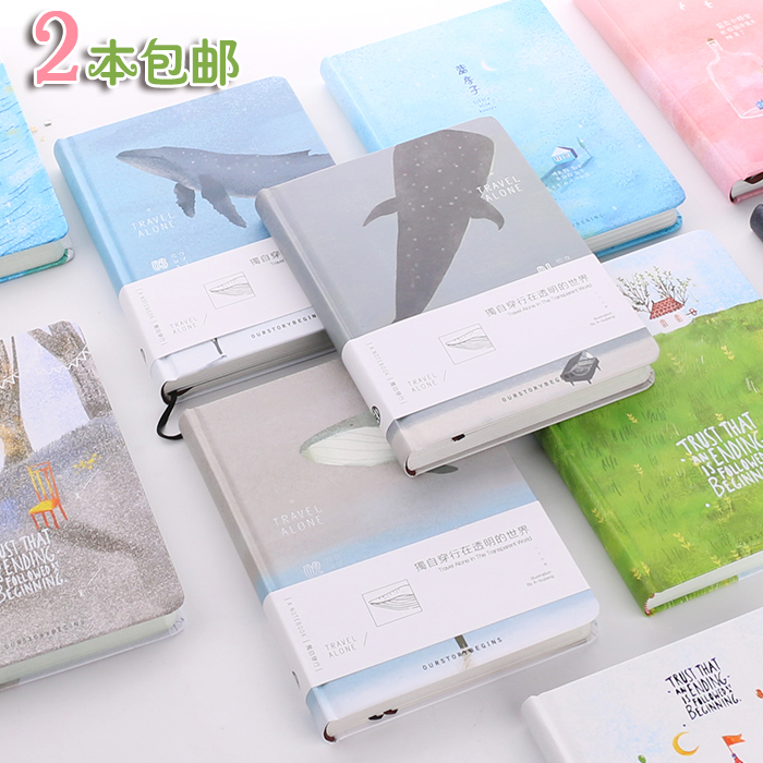 1/2PCS OUR STORY BEGINS Color Pages Notebook Summary Illustrated Thicker Notebook Blue House/Walk Alone/Moonlight Forest Series