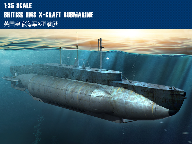 Trumpet 63504 1:35 British Type X Pocket Submarines Assembly Model Building Kits Toy trumpet 01532 1 35 united arab emirates bmp 3 infantry chariot assembly model building kits toy