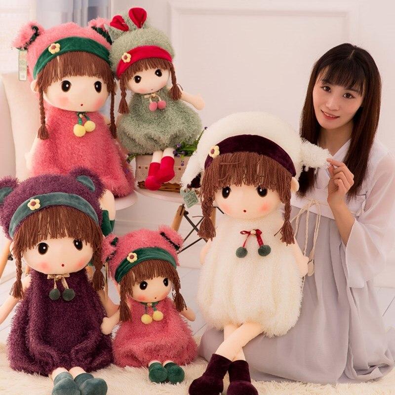 Cute Fashion Sweater Girls RagDoll Stuffed Dolls Plush Wedding Rag Doll Funny Stuffed Toys Sweet Kids Christmas Birthday Gift