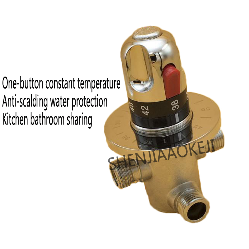 XC-03 Automatic thermostatic valve All copper dark wall mounted thermostatic mixing valve Shower pipe valve dn15 automatic bypass valve for wall mounted boiler system