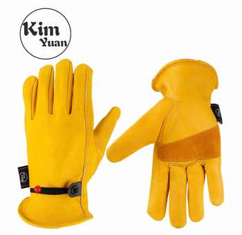 KIMYUAN 001 Golden Cowhide Work Gloves For Yard work/Cutting/Construction/Motorcycle,With wrist buckle Free adjustment Men&Women - DISCOUNT ITEM  30% OFF All Category
