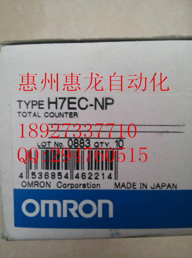 все цены на [ZOB] 100% brand new original authentic OMRON Omron timer counter H7EC-NP --2PCS/LOT relay онлайн