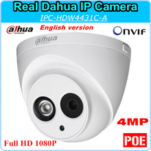 English Version Dahua IP Camera DH-IPC-HDW4431C-A HD1080P 4MP 2592×1520 Security CCTV Camera Support Onvif POE IPC-HDW4431C-A