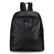 Новый Корейской версии первый слой женская кожаная сумка кожа дамы молния сумка мотоцикле сумку