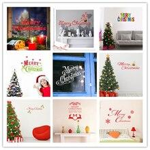 Galleria English Christmas Decorations All Ingrosso Acquista A