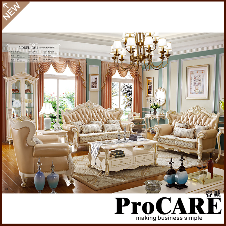 Fine Living Room Furniture: Luxury Living Room Furniture Sofa Set 1 2 3 From PROCARE