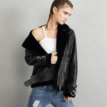 33f332fce Popular Lamb Wool Leather Coat-Buy Cheap Lamb Wool Leather Coat lots ...