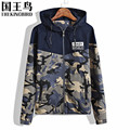 Jacket male spring and autumn 2017 The New student teens Slim clothes Camouflage casual hooded jacket Asian Size M-3XL