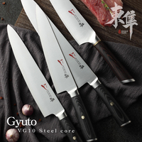 Japan's 3 layer VG10 Composite steel knife Chef Knives Cleaver Slicing Utility Vegetable Kitchen Give Black walnut wood scabbard