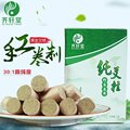 54 column Pure Ai Zhu Ai moxa moxibustion mulberry grass mulberry leaves Ai Zhu five years Chen Ai grass