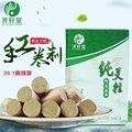 54 coluna Puro Ai Ai Ai moxa moxabustão grama folhas de amoreira amoreira Zhu Zhu cinco anos Chen Ai grama