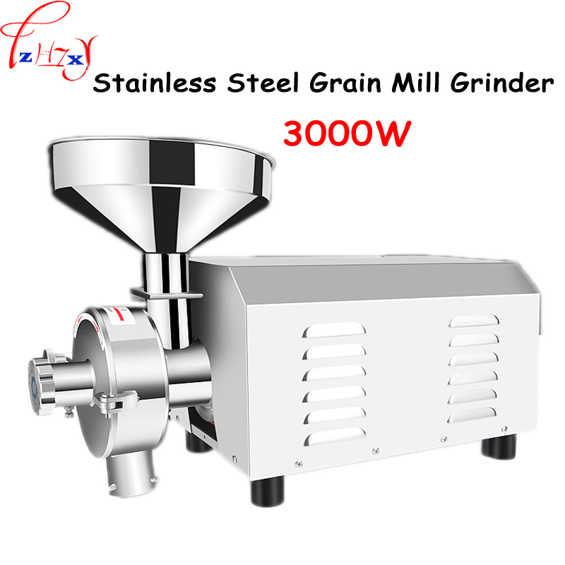 3000W Superfine stainless steel grain mill grinder Commercial herbal medicine Pulverizer Dry grinding machine 3000 type 1pc high quality 300g swing type stainless steel electric medicine grinder powder machine ultrafine grinding mill machine