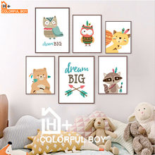 COLORFULBOY Modern Kawaii Animals Baby Dream Quotes Canvas Painting For Kids Room Nursery Wall Art Print Poster Decor No Frame