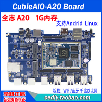 For CubieAIO A20 development board cubieboard Android Linux open source hardware