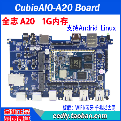 For CubieAIO-A20 development board cubieboard Android Linux open source hardware