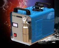 300W Portable Oxygen Hydrogen Flame Generator Acrylic Polishing Machine, 95L 2 Gas Torches free