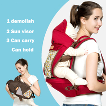 Baby Carry Sling 3-18months Bag Carrying 360 Ergonomic Backpack Breathable Multifunctional Infront Facing