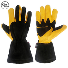 KIM YUAN 043L Leather Gardening Gloves, Anti-Scalding, Heat-Insulating, Comfortable Work Gloves for Oven, Electric Welding kim yuan 019 green garden leather work gloves anti slippery