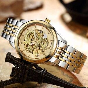 Image 3 - Luksusowe świecenia Dragon szkielet automatyczne zegarki mechaniczne dla mężczyzn zegarek na rękę ze stali nierdzewnej złoty czarny zegar wodoodporna męska relógio