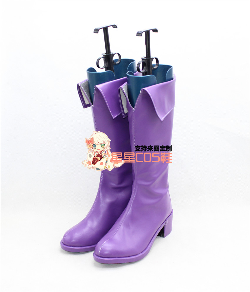 Seraph of the End Kisekiou Purple Girls Cosplay Shoes Boots X002
