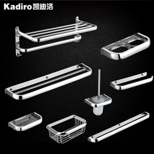 Chrome Finish Square Bathroom Hardware Set Wall Mounted Open Half Solid 304  Stainless Steel Bathroom Accessories