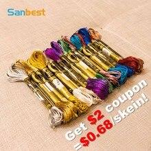 Sanbest металлический блестящий эффект вышивка крестиком нитки для вышивки DIY Декор ручное вязание рукоделие нить для шитья TH00042