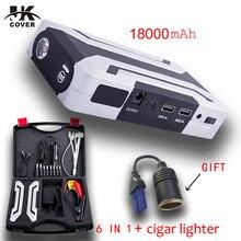JKCOVER 1200A автомобиль скачок стартер 18000 mAh Мощность банк начиная усилитель устройства 12 V аварийное зарядное устройство для автомобиля Батарея Зарядное устройство