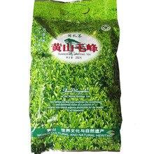Ранняя хуаншань maofeng потери органических продукт веса продуктов здравоохранения китайский зеленый