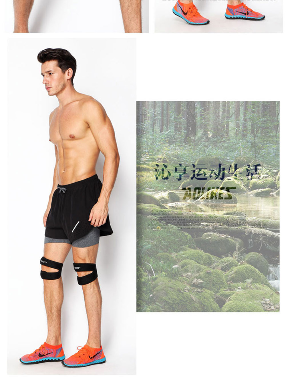 Knee Support 10